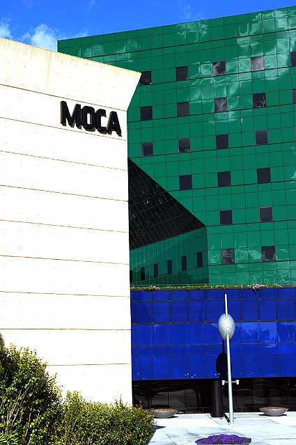 MOCA at the Pacific Design Center, West Hollywood