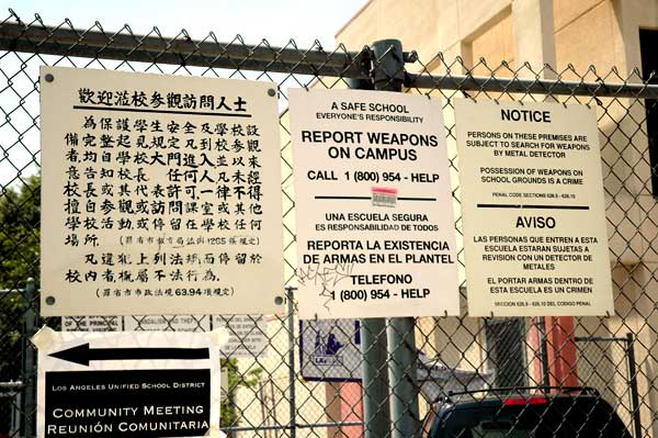 Schoolyard signs, Los Angeles' Chinatown 