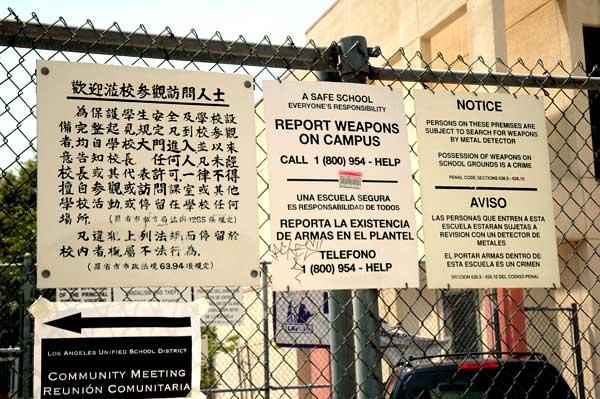 Schoolyard signs, Los Angeles' Chinatown