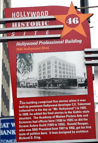 Hollywood Professional Building at Sycamore