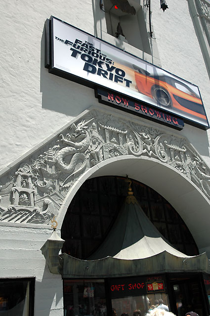 Grauman's Chinese Theater, now showing...