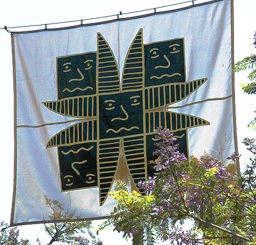 Sun banner, Santa Monica