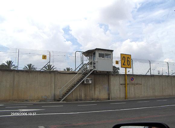 Security at Ben Gurion International
