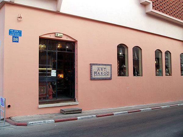 Moroccan art shop in Neve Tzeddek, for the wealthy